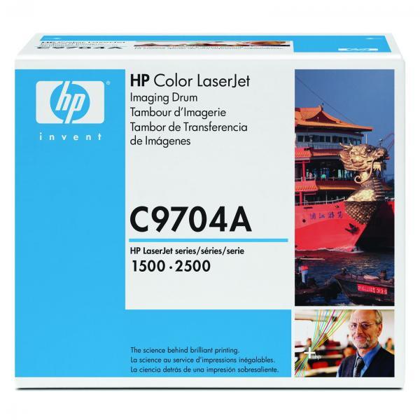 HP C9704A - originálna optická jednotka, čierna, 20000/5000